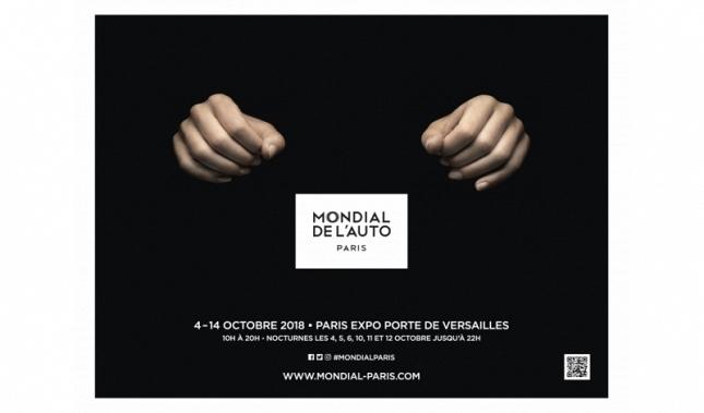 Imagen Salón de París 2018 Peugeot presenta tres primicias mundiales